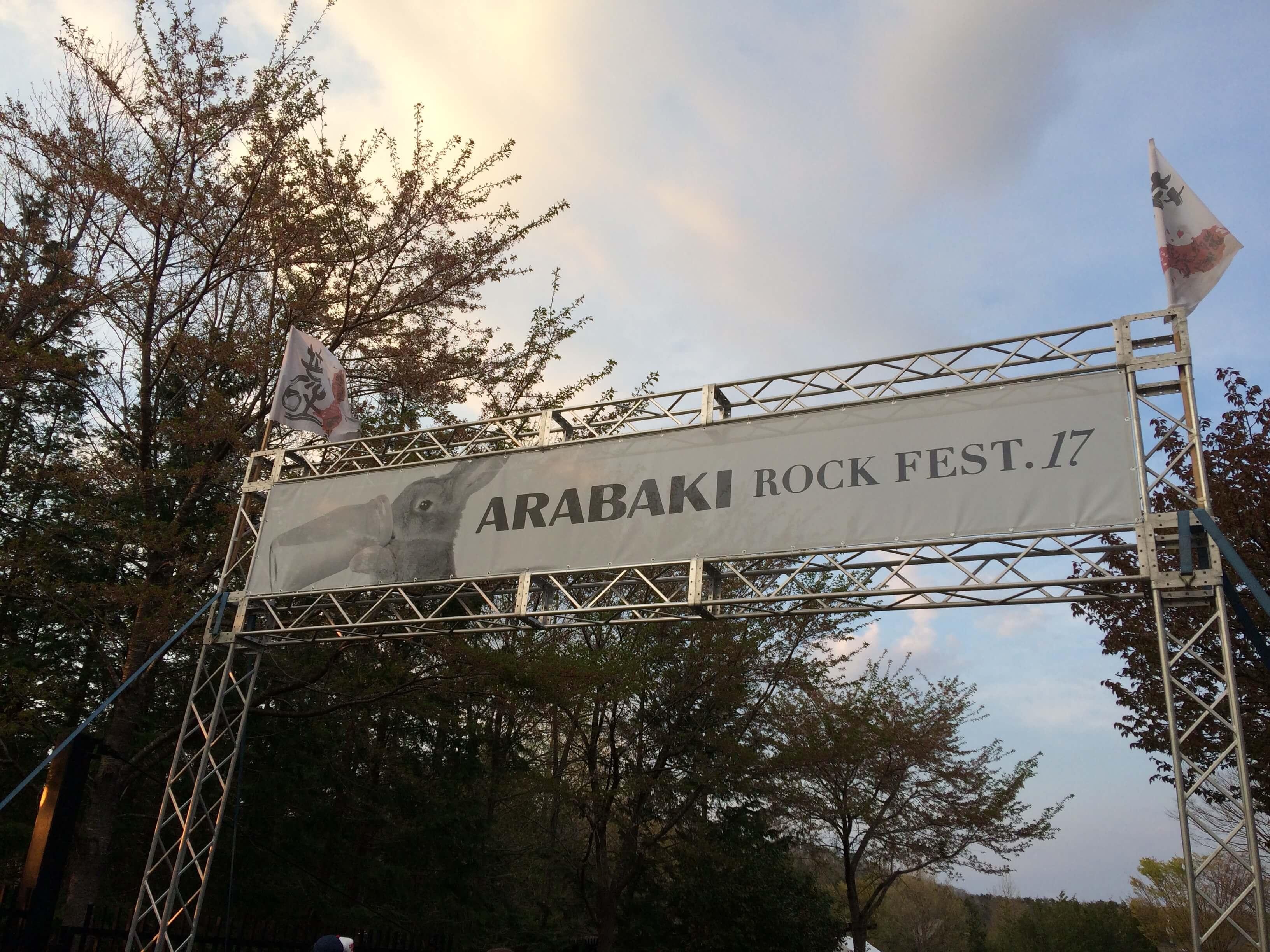 アラバキロックフェスの服装や場所 宿