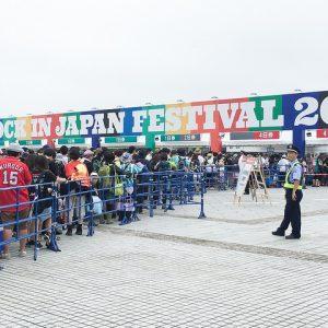 ロッキンROCK IN JAPAN FESTIVALのグッズ