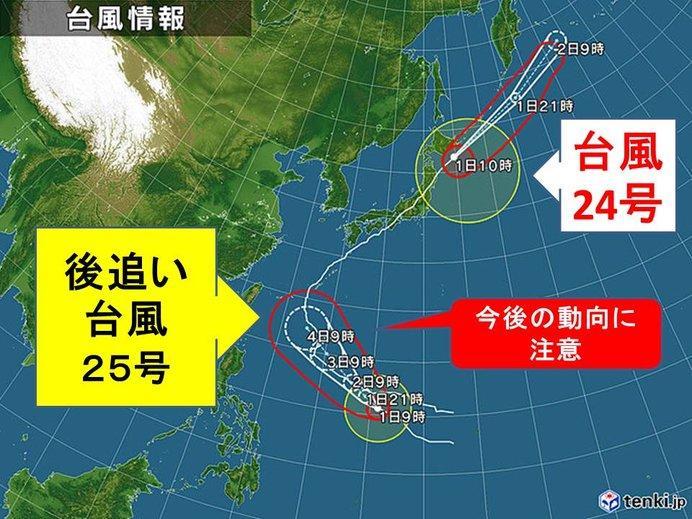 台風25号の進路と予想は24号を後追い