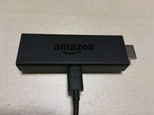 Amazonファイヤースティックの使い方